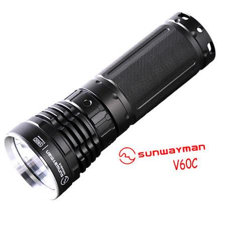 【sunwayman】 V60C 728流明 無級調光手電筒
