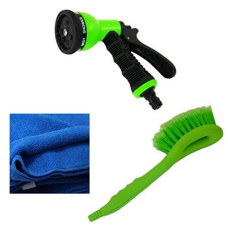 洗車用品組-A(水槍、擦拭布、洗車刷)
