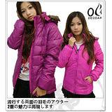 【DEODAR】超人氣雙面穿女款羽絨外套(紫紅)_# 42D00104 B