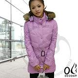 【DEODAR】時尚束腰修身半長羽絨外套_粉紫# 42D00138 B