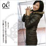 【DEODAR】超輕修身長版女鵝絨羽絨外套_咖啡_# 42D00118 B