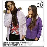 【DEODAR】超人氣雙面穿女款羽絨外套(粉紫)_# 42D00104 B