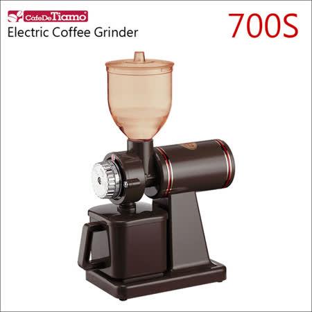 Tiamo 700S 半磅義式磨豆機-咖啡色 義大利刀盤 110V (HG0421)