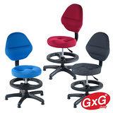 吉加吉 兒童成長椅 TW-009 三色可選 固定款 3D立體(小顆)坐墊 學齡電腦椅 調整坐姿 GXG Furniture