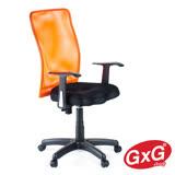 吉加吉 長背款電腦椅 TW-011 四色可選 3D立體(小顆)坐墊-3年保固 居家/辦公椅 美臀 GXG Furniture