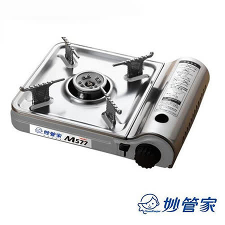 【部落客推薦】gohappy線上購物【妙管家】迷你不鏽鋼輕巧爐(M-577)價格大 遠 百 吃 的