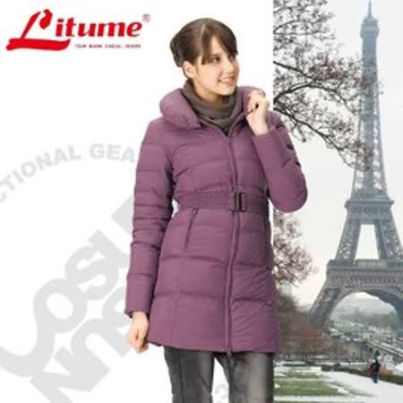 意都美 Litume 零碼出清 女防潑水透氣保暖羽絨外套(厚領時裝造型)_紫 F3137