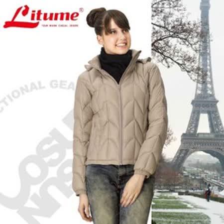 【意都美 Litume】零碼出清 女 立體輕量防潑水透氣保暖羽絨外套(帽可拆)_紅卡其 F3150