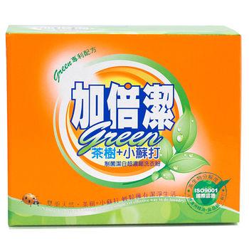加倍潔小蘇打制菌濃縮洗衣粉1.5kg