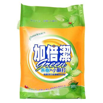 加倍潔小蘇打制菌濃縮洗衣粉補充包2kg