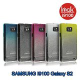 IMAK Samsung i9100 Galaxy S2 專用炫彩漸變雨露殼