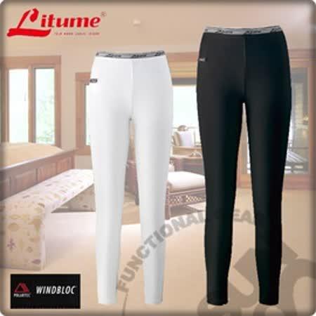 【意都美 Litume】經典熱賣款 女 Polartec Power Dry 超輕高透氣吸濕排汗保暖衛生褲_ P9135