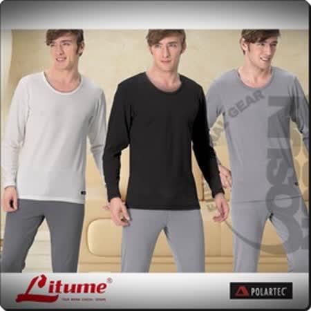 【意都美 Litume】經典熱賣款 Polartec Power Dry 超輕高透氣吸濕排汗保暖衛生衣_P9132