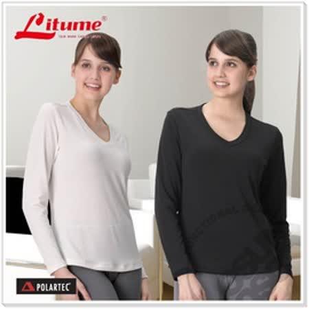 【意都美 Litume】經典熱賣款 女 Polartec Power Dry 超輕高透氣吸濕排汗保暖衛生衣_P9146