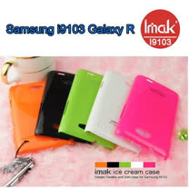 IMAK Samsung i9103 Galaxy R 專用超薄冰激凌保護殼