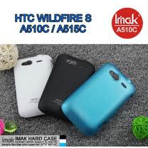 IMAK HTC WILDFIRE S CDMA A510C / A515C 亞太版專用超薄磨砂亮彩保護殼