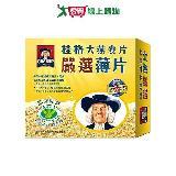 ★超值2件組★桂格大燕麥片-嚴選薄片1200g