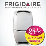 【美國Frigidaire】微電腦高效能清淨除濕機 FDH-2401YC (空氣清淨/除濕/防霉/快速乾衣)