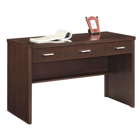 【優利亞-胡桃簡約】4.2尺書桌