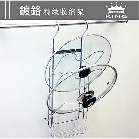 【KING】高級鍍鉻不鏽鋼三層大鍋蓋架(附集水盒)