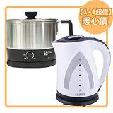 【維康】多功能1.5L不鏽鋼美食料理鍋WK-1890