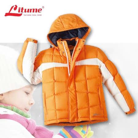 意都美 Litume ↘零碼出清 兒童輕量防潑水透氣保暖羽絨外套(帽可拆)_桔-米白 F8015