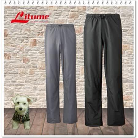 【意都美Litume】型男 休閒保暖長褲_P8691