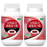 【西德有機】女性綜合維他命+鐵膠囊(60粒/瓶) x 2入