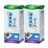【西德有機】天添成長800貝鈣(90顆)任選2瓶-贈奶油獅粉蠟筆12色
