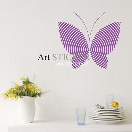 Art STICKER璧貼 。 Dot - butterfly (A012)