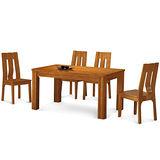 《幸福屋》夏妮4.5尺實木餐桌椅組(一桌四椅)