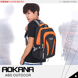 AOKANA奧卡納 舒壓輕量防水護脊電腦後背包(活力橘)68-026
