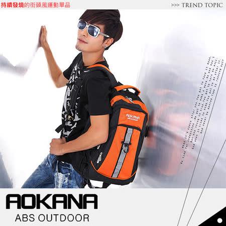 AOKANA奧卡納 舒壓護脊輕量防水登山後背包(亮彩橘)68-017(s)