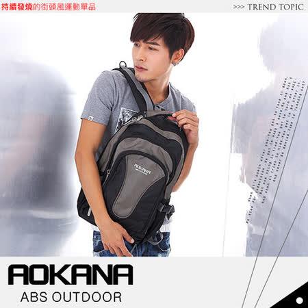 《AOKANA奧卡納》護脊輕量防潑水電腦後背包(68-025)(墨綠)