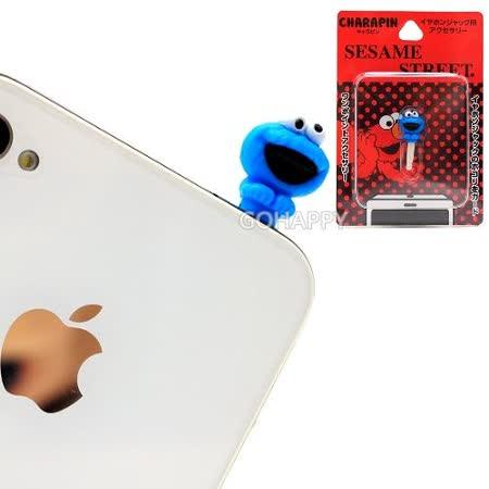 日本進口SANRIO【藍色餅乾怪】iphone4音源孔防塵塞