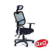 【GxGshop】舒適TW系列 TW-020《彈力透氣椅背款 專利3D立體坐墊》 造型電腦椅 黑色