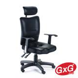 吉加吉 高背PU皮椅 TW-022黑色 3D立體(大顆)坐墊 電腦辦公椅 厚實泡棉椅背 頭枕 台灣製 GXG Furniture