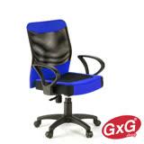 吉加吉 透氣厚實坐墊 TW-021紅色 電腦辦公椅 國民經濟好椅 台灣製 GXG Furniture