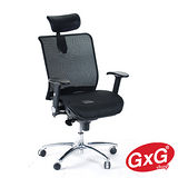 吉加吉 人體工學全網椅 TW-023黑色 電腦/辦公椅 SGS認證網 鋁合金腳座 可後躺160度 超舒適 GXG Furniture
