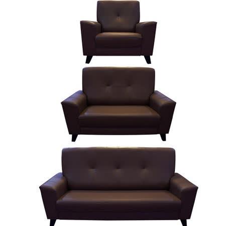 《顛覆設計》巴比倫風尚1+2+3沙發組(甜咖啡)