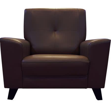 《顛覆設計》巴比倫風尚單人座沙發組(甜咖啡)