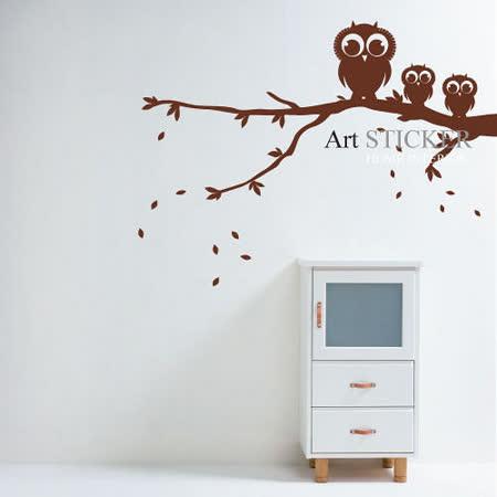 Art STICKER璧貼 。 Owls on the tree (A030)