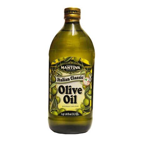 MANTOVA 100%pure 橄欖油