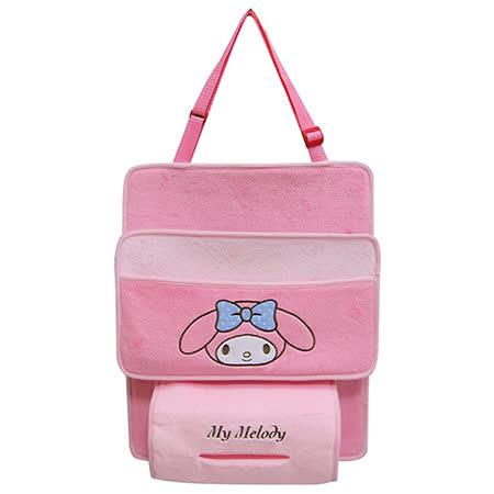 【享夢城堡】美樂蒂 MY MELODY系列-椅背收納袋