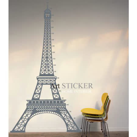 Art STICKER璧貼 。 The new effiel tower (B025)