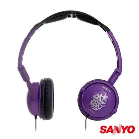 三洋 立體聲頭戴式折疊耳機 ERP-H23