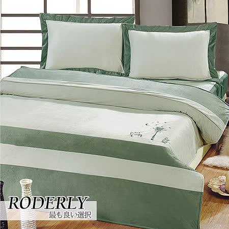 RODERLY【月貓】雙人四件式珊瑚絨被套床包組
