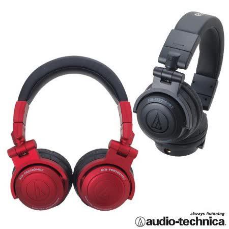 鐵三角 ATH-PRO500MK2頭戴摺疊式耳機