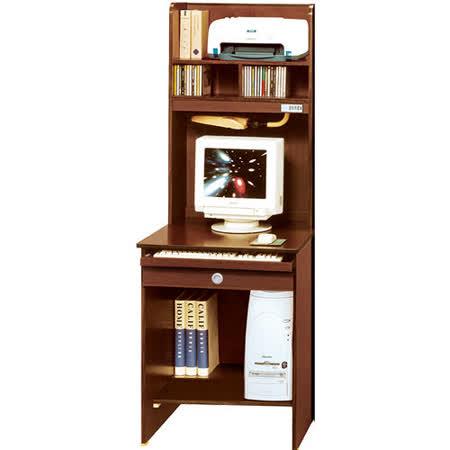 《活力家》2尺胡桃電腦書桌(上+下) (42177)