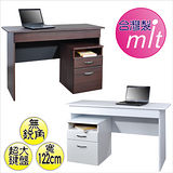 《BuyJM》檔案櫃+附抽屜電腦桌/工作桌(122公分)-2色可選